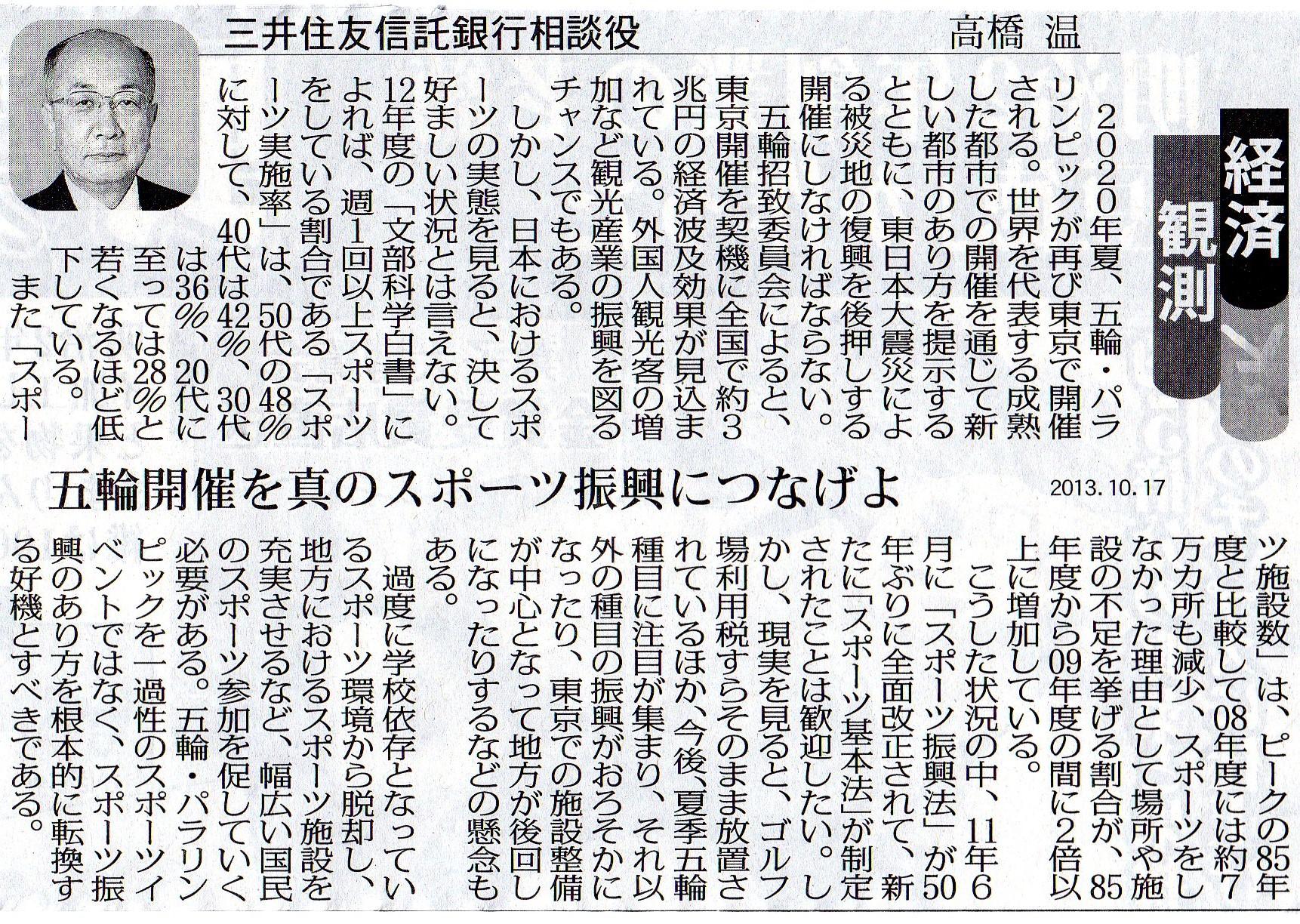 [経済・観測-8]